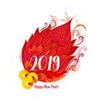 Beståndsdel för design för ` s för nytt år i hinese stil för Ð-¡ stock illustrationer