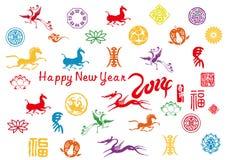 Beståndsdel för lyckligt nytt år Royaltyfri Bild