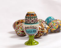 Best easter egg. Easter eggs painted in traditional Eastern European style with a floral/geometric design royalty free stock images