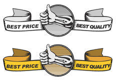 Best price best quality icon Royalty Free Stock Images