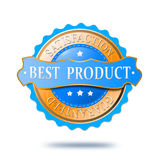 Best product label Royalty Free Stock Photography