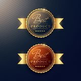 Best product luxury golden label set of two badges Royalty Free Stock Photography