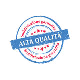 Best Quality, Satisfaction Guaranteed stamp for print Royalty Free Stock Photography