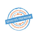 Best Quality, Satisfaction Guaranteed stamp for print Royalty Free Stock Image