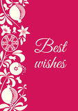 Best Wishes card with stylized pomegranate apple, flower, branch, seeds. Stock Photos