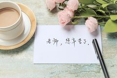 Best Wishes For Teacher`s Day Royalty Free Stock Photography