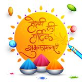Best Wishes of Holi in hindi language with bowls full of dry colours and color gun illustration for Indian Festival. Best Wishes of Holi in hindi language with royalty free illustration