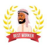 Best Worker Employee Vector. Arab Man. Award Of The Year. Gold Wreath. Guarantee Icon. Smiling Friendly. Leader Business. Illustration Stock Photography