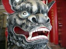 Besta assustador Imagem de Stock Royalty Free