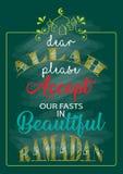 Beste Allah gelieve goed te keuren ons in de mooie Ramadan vast ramadan vector illustratie