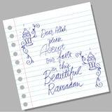 Beste Allah gelieve goed te keuren onze mijn in mooie ramadan vast stock illustratie