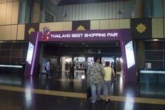 Beste het winkelen van Thailand markt 2015 Stock Fotografie