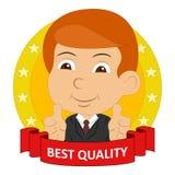 Beste Qualität Lizenzfreies Stockfoto