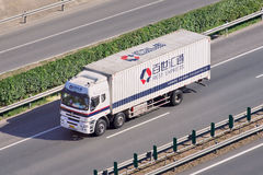 Beste Uitdrukkelijke koerierslevering op de snelweg, Peking, China Stock Foto's