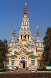 Besteigungs-Kathedrale in Almaty Lizenzfreies Stockbild