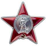 Bestellungs-roter Stern auf weißem Hintergrund lizenzfreie stockbilder