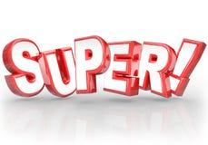 Bestes auserlesenes starkes großes Kompliment des Super-Wort-3D Lizenzfreies Stockbild