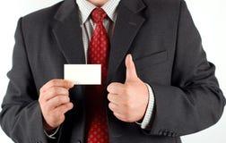 Besuchskarte #5 Lizenzfreie Stockfotos