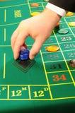Bet on black Royalty Free Stock Photo