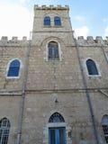 Bet Gemal monastery. In Israel Royalty Free Stock Photo