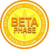 Beta fase Imagem de Stock Royalty Free