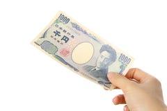 Betaal een Japanse 1000YEN-rekening Royalty-vrije Stock Afbeelding