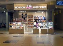 betalad parkering för flygplatsdomodedovo moscow Inre sikt av den internationella terminalen Royaltyfri Fotografi