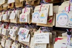 Betende Tabletten Ema am shintoistischen Schrein, Kinkaku-ji Lizenzfreie Stockfotos