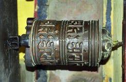 Betendes Rad, Bodnath, Nepal stockbild
