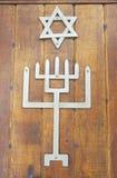 Beth Torah Jewish Temple in Ventura California Stock Image