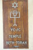 Beth Torah Jewish Temple in Ventura California Royalty Free Stock Photography
