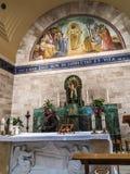Bethany,以色列7月14日, 2015 r :马赛克 com的Bethany教会 免版税图库摄影