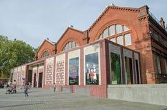 Bethnal gräsplanmuseum av barndom Arkivbild