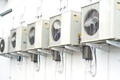 Betingande kompressor för luft. arkivfoto