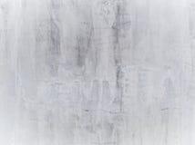 Betonmauer Lizenzfreie Stockfotos
