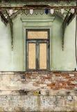 Betonmauer mit Fenster Stockfotografie