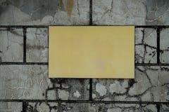 betonowa ściana Zdjęcia Royalty Free