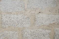 Betonowej ściany tło Fotografia Royalty Free