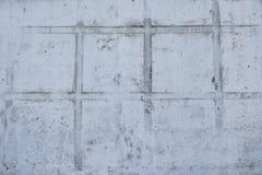 Betonowej płyty zakończenie dobry dla wzorów i tło Zdjęcia Stock