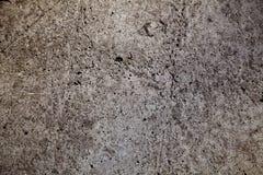 betonuje teksturę Zdjęcie Royalty Free