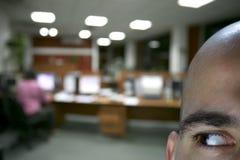 Betray a colleague Royalty Free Stock Photo