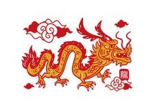 Betrieb eines chinesischen Drachen Stockfotografie