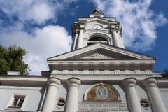 betyder den grundade domkyrkafabriken 1824 yakovlev för transfiguration för stenen för nevyanskägare pyatiprestolny Royaltyfri Fotografi