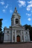 betyder den grundade domkyrkafabriken 1824 yakovlev för transfiguration för stenen för nevyanskägare pyatiprestolny Arkivfoton
