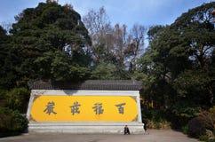 Beuatiful arkitektur i den forntida buddistiska templet, Lingyin vikarie fotografering för bildbyråer