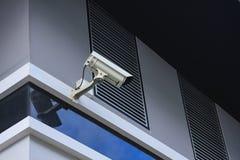 Bevakningkamera Royaltyfria Bilder