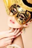 Bevallig masker Royalty-vrije Stock Fotografie