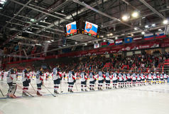 Bevel Slovan (Bratislava) vóór het begin van Th Stock Fotografie