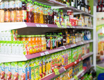 Beverage section Royalty Free Stock Image