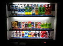 Beverage vending machine in Japan Stock Images